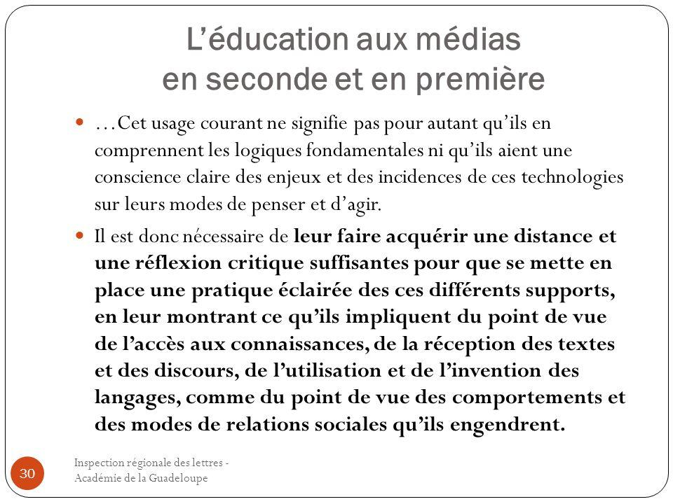 L'éducation aux médias en seconde et en première