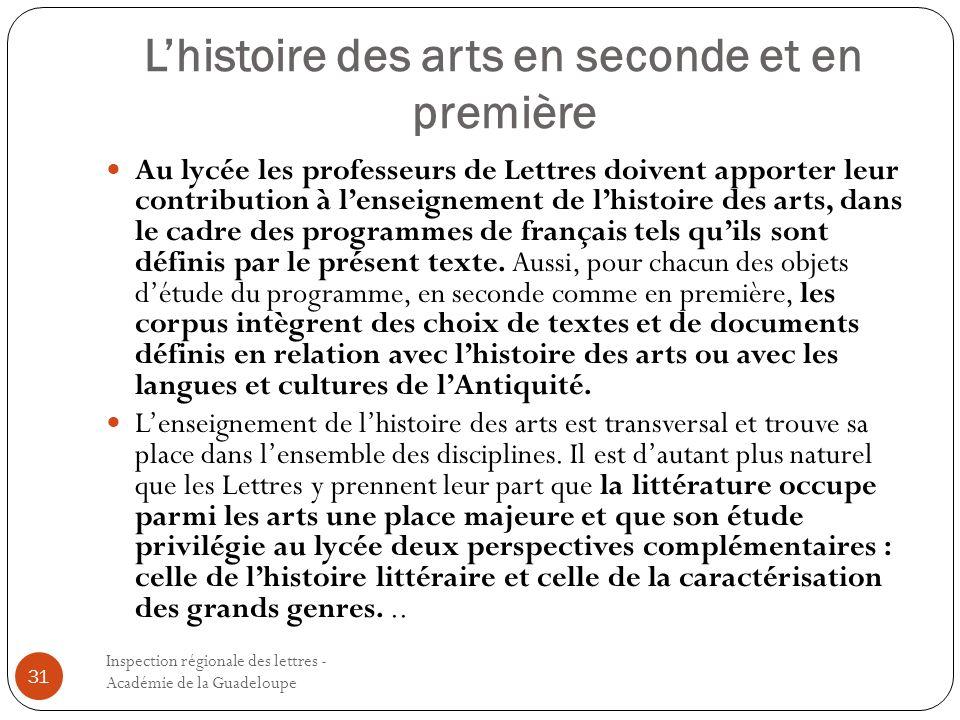 L'histoire des arts en seconde et en première