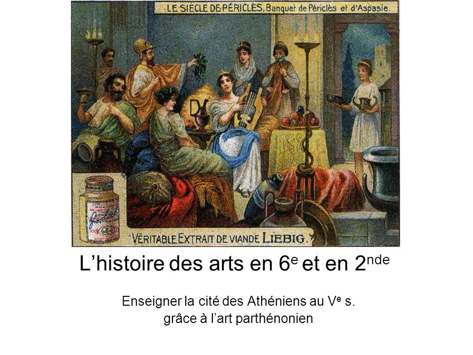 L'histoire des arts en 6e et en 2nde