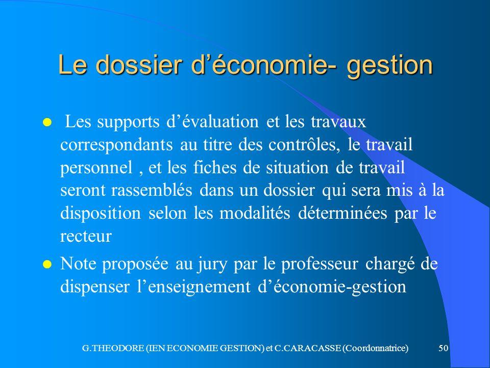 Le dossier d'économie- gestion