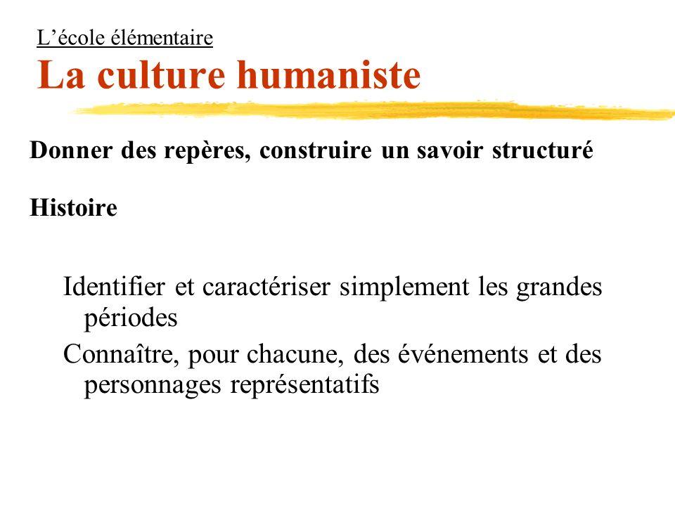 L'école élémentaire La culture humaniste
