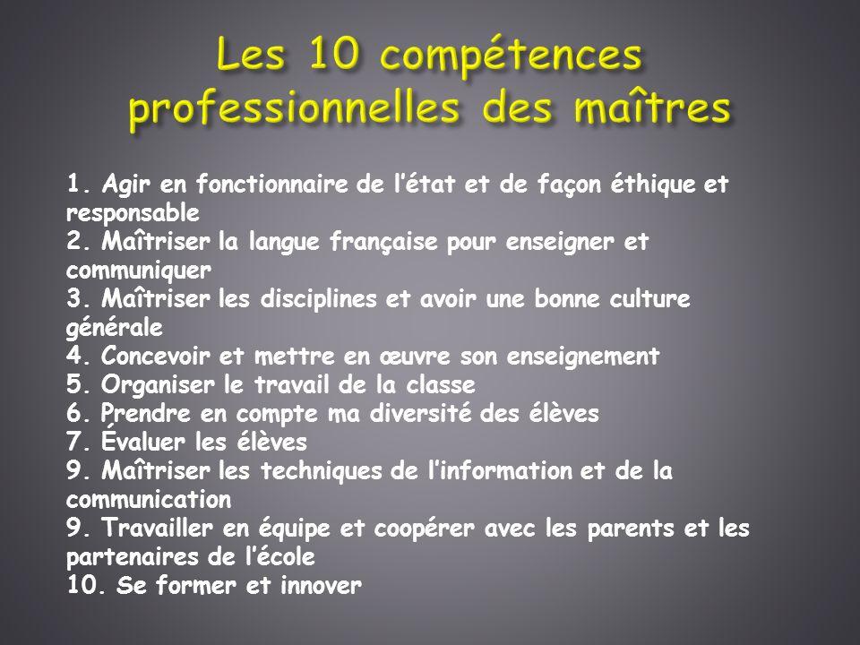 Les 10 compétences professionnelles des maîtres