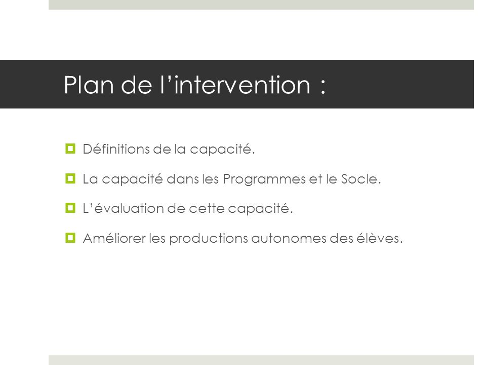 Plan de l'intervention :