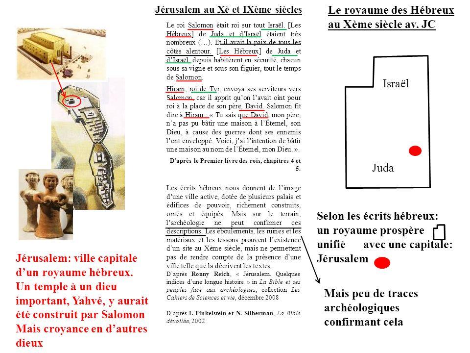 Le royaume des Hébreux au Xème siècle av. JC