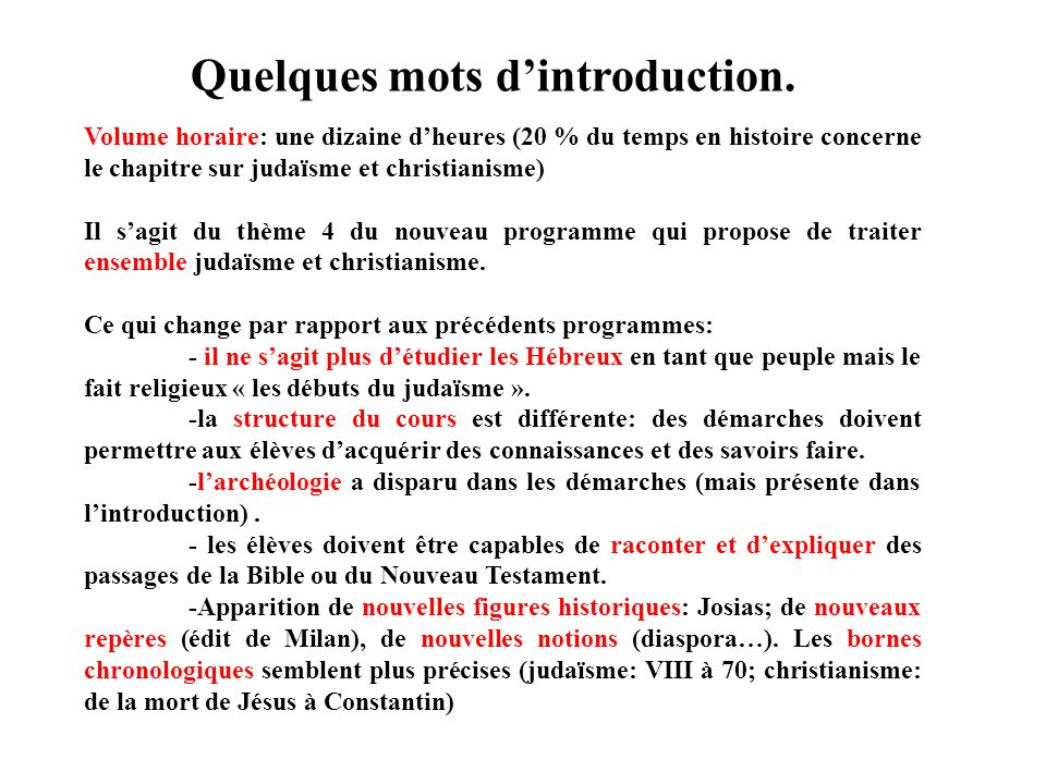 Quelques mots d'introduction.