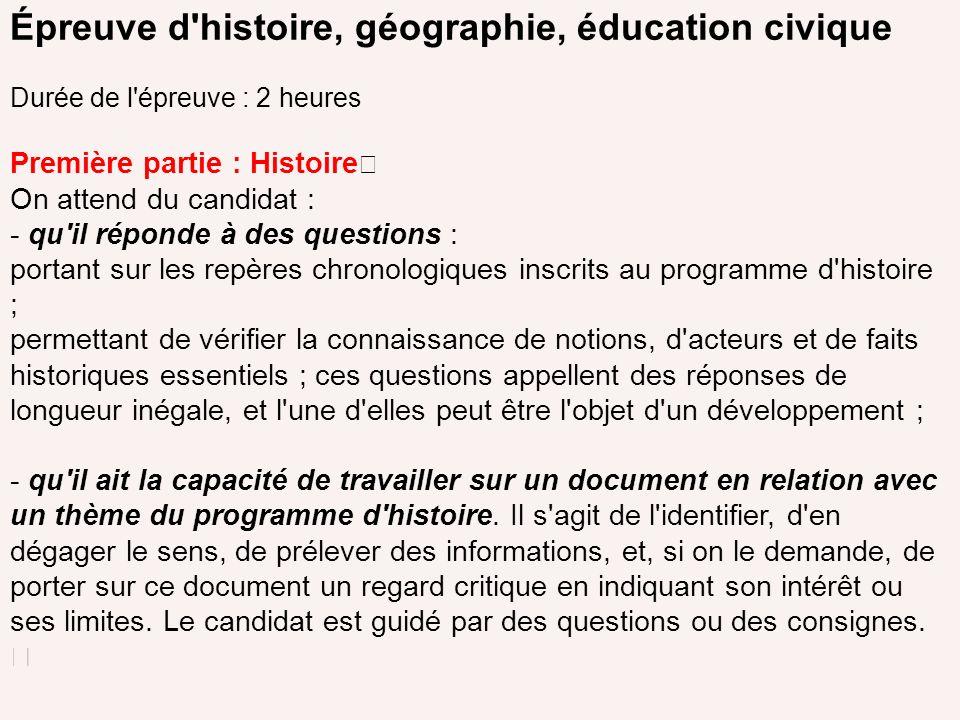 Épreuve d histoire, géographie, éducation civique
