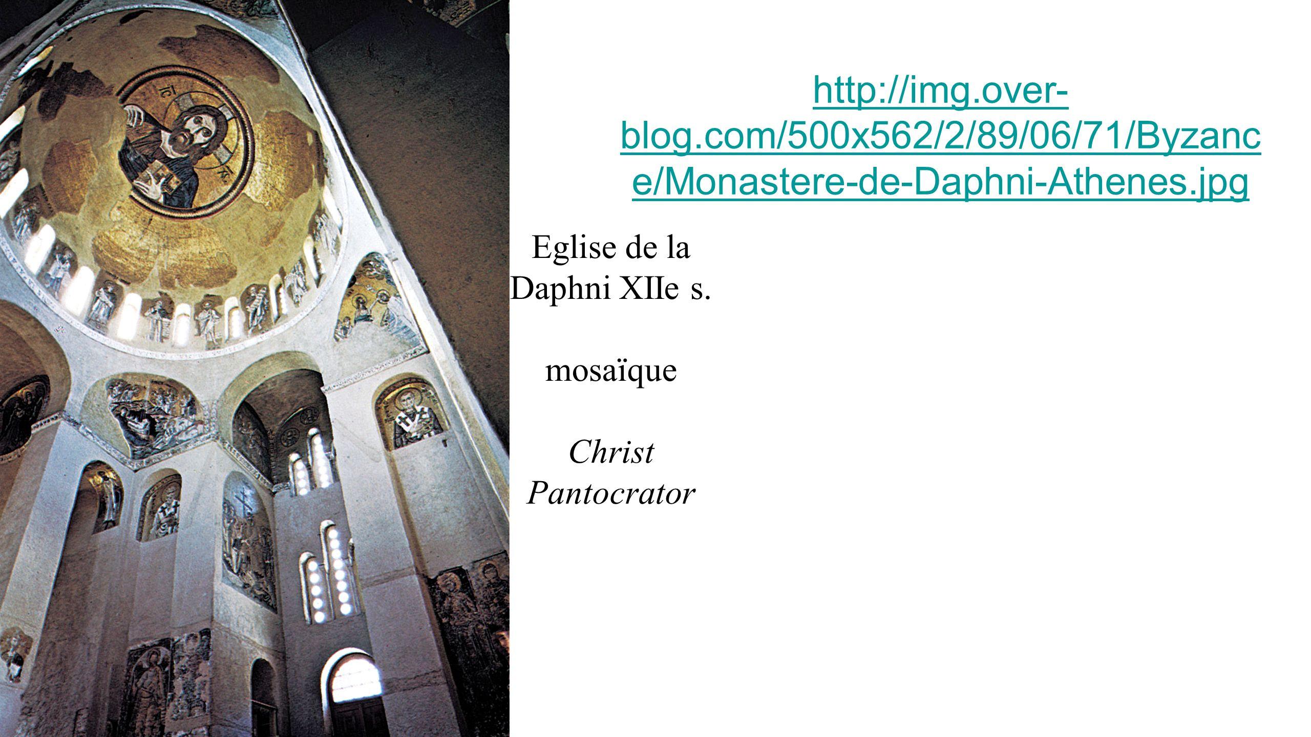 http://img.over-blog.com/500x562/2/89/06/71/Byzance/Monastere-de-Daphni-Athenes.jpg Eglise de la. Daphni XIIe s.