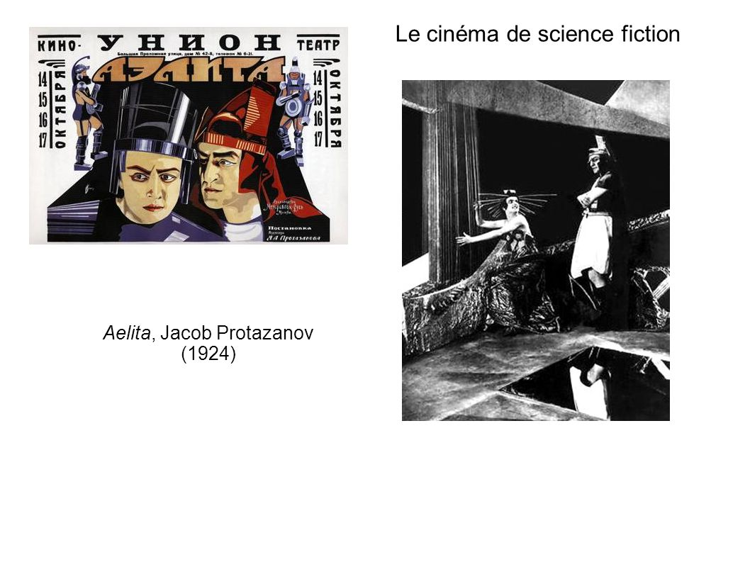 Le cinéma de science fiction