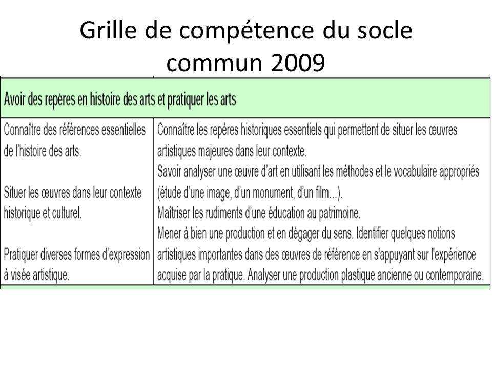 Grille de compétence du socle commun 2009