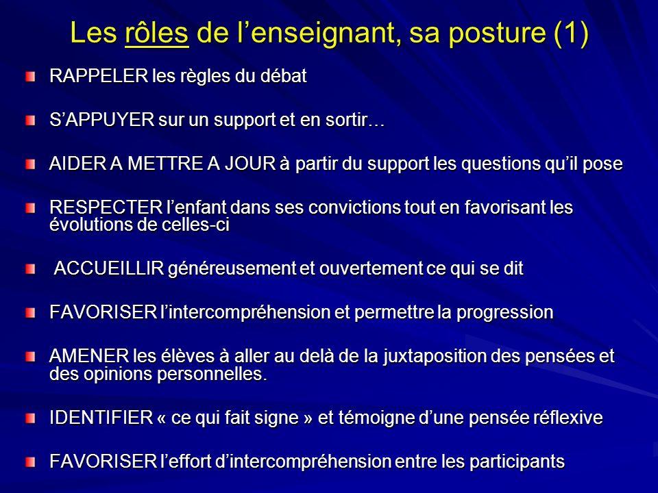 Les rôles de l'enseignant, sa posture (1)