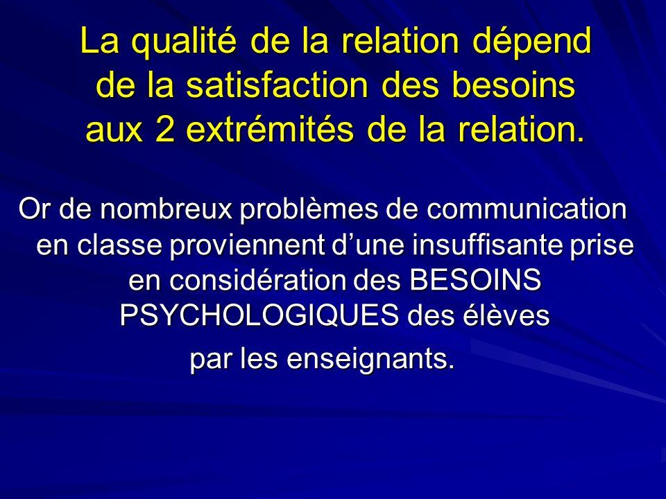 La qualité de la relation dépend de la satisfaction des besoins aux 2 extrémités de la relation.