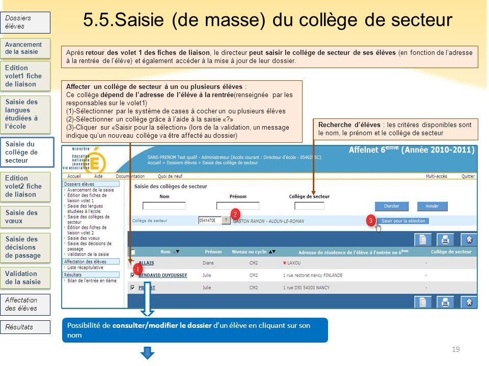 5.5.Saisie (de masse) du collège de secteur