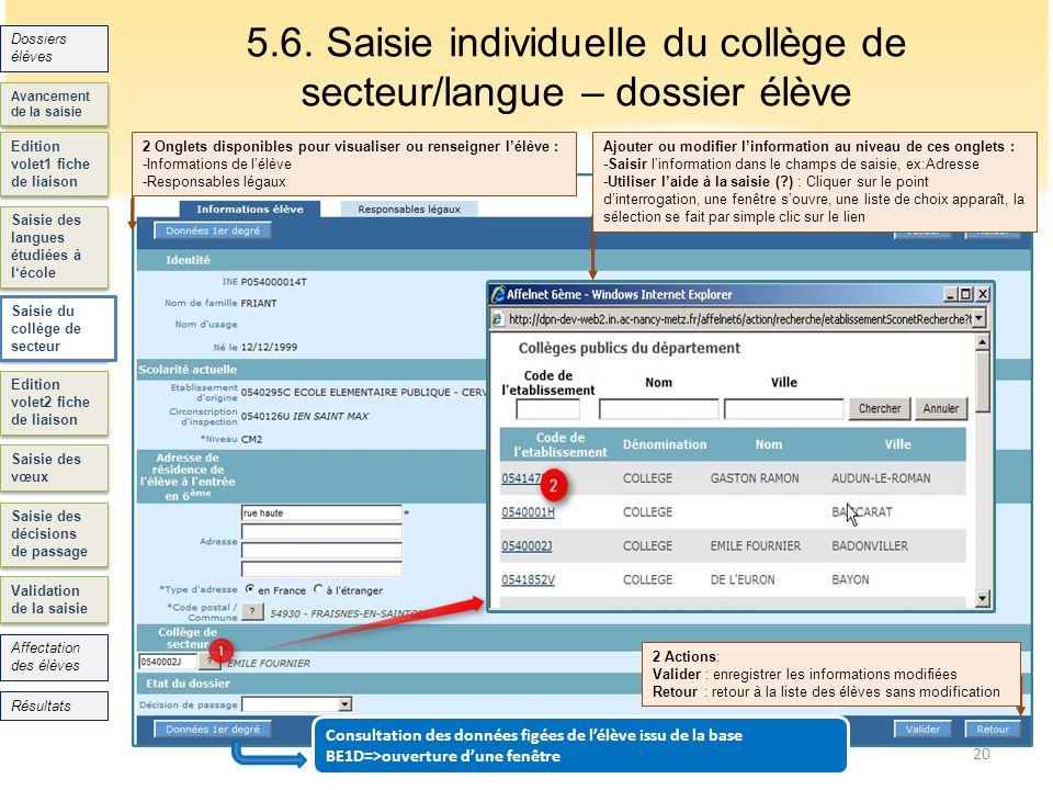 5.6. Saisie individuelle du collège de secteur/langue – dossier élève