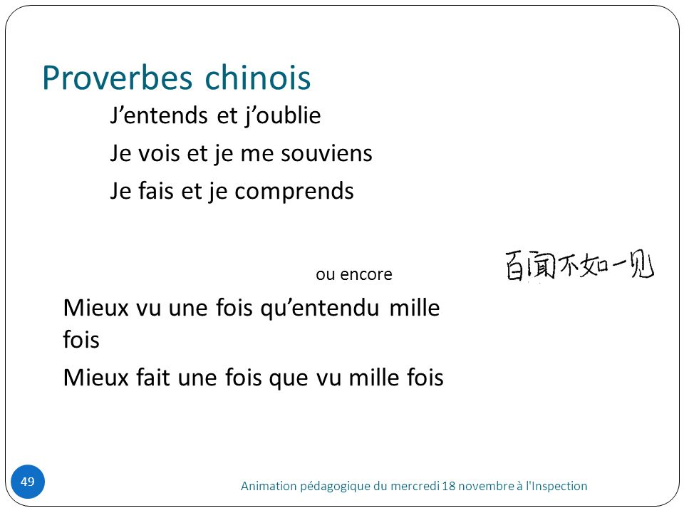 Proverbes chinois J'entends et j'oublie Je vois et je me souviens