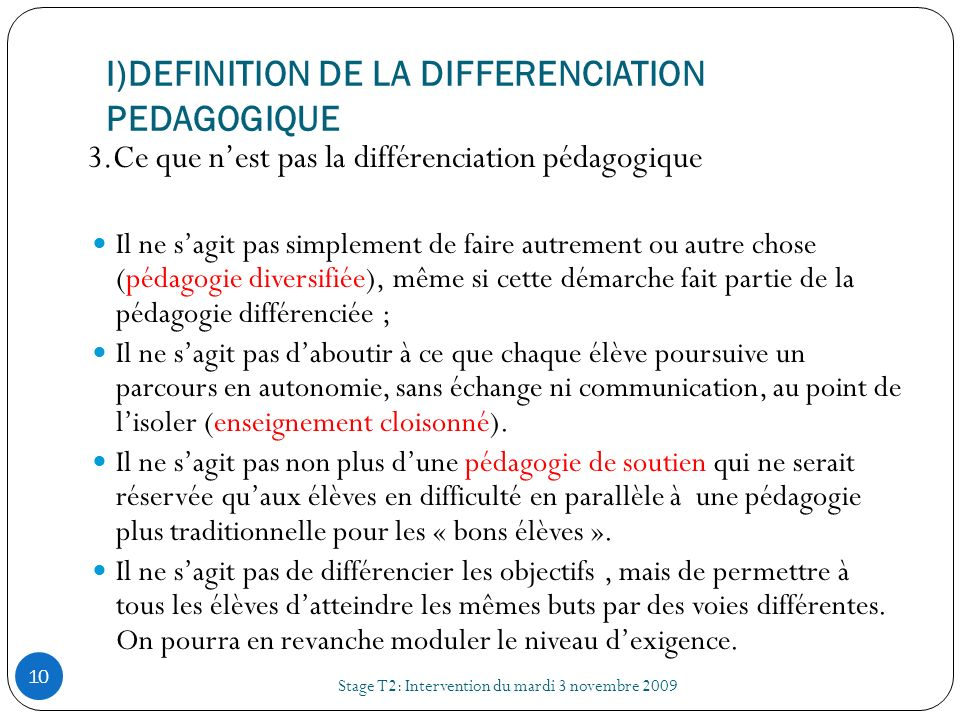 I)DEFINITION DE LA DIFFERENCIATION PEDAGOGIQUE