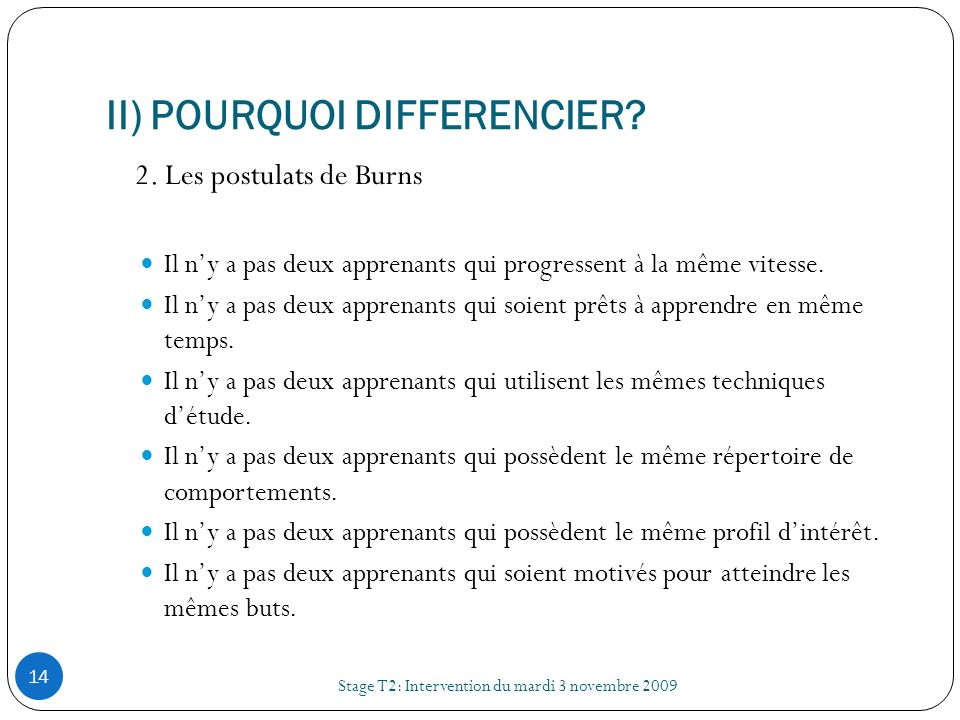 II) POURQUOI DIFFERENCIER