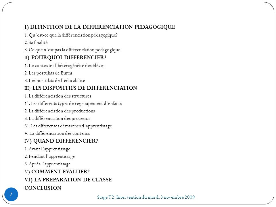 I) DEFINITION DE LA DIFFERENCIATION PEDAGOGIQUE