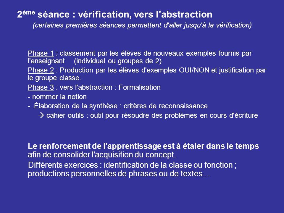 2ème séance : vérification, vers l abstraction