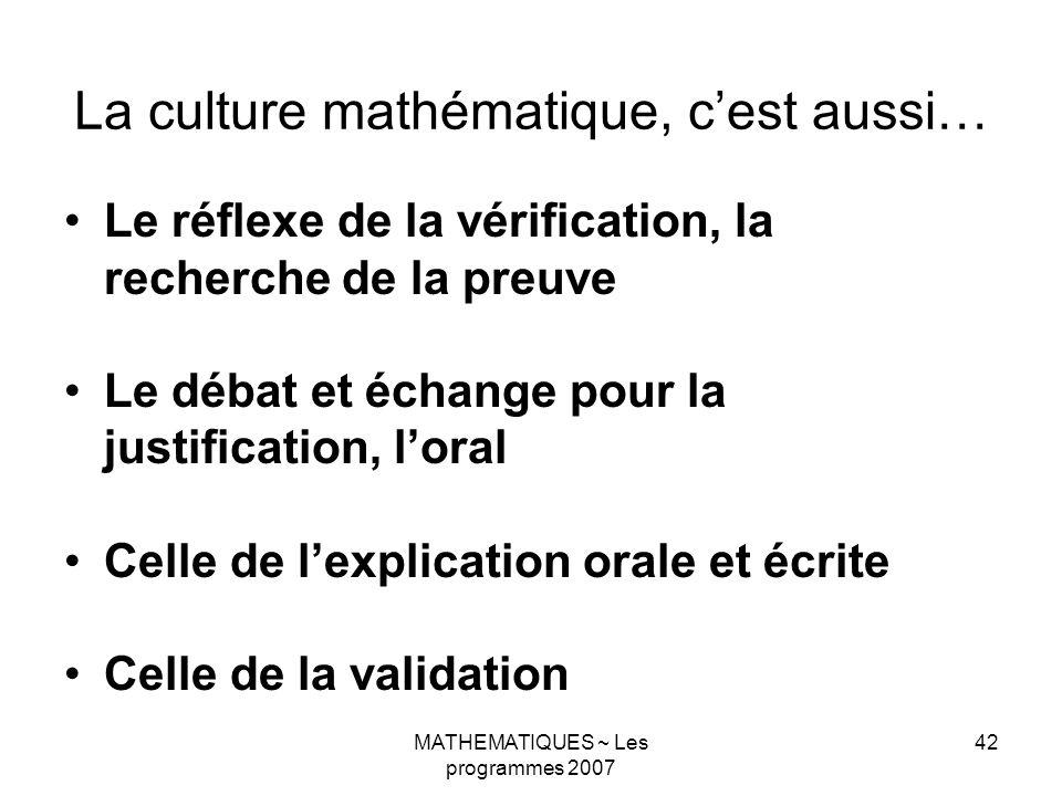 La culture mathématique, c'est aussi…