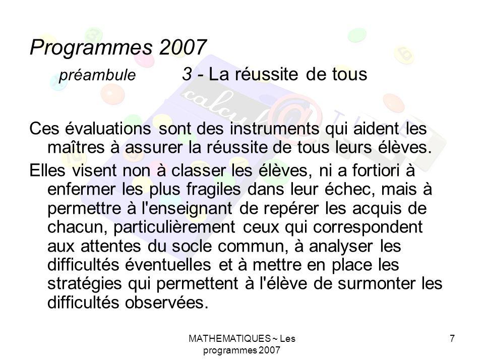 Programmes 2007 préambule 3 - La réussite de tous
