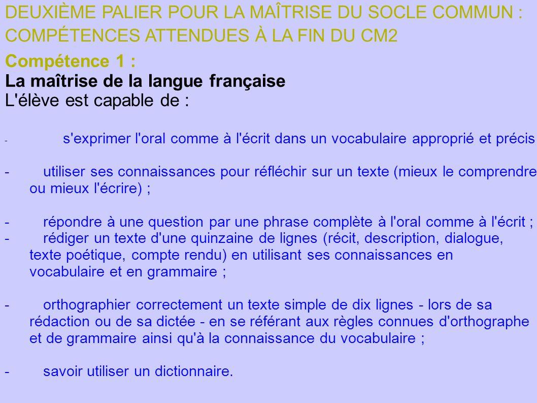 DEUXIÈME PALIER POUR LA MAÎTRISE DU SOCLE COMMUN :