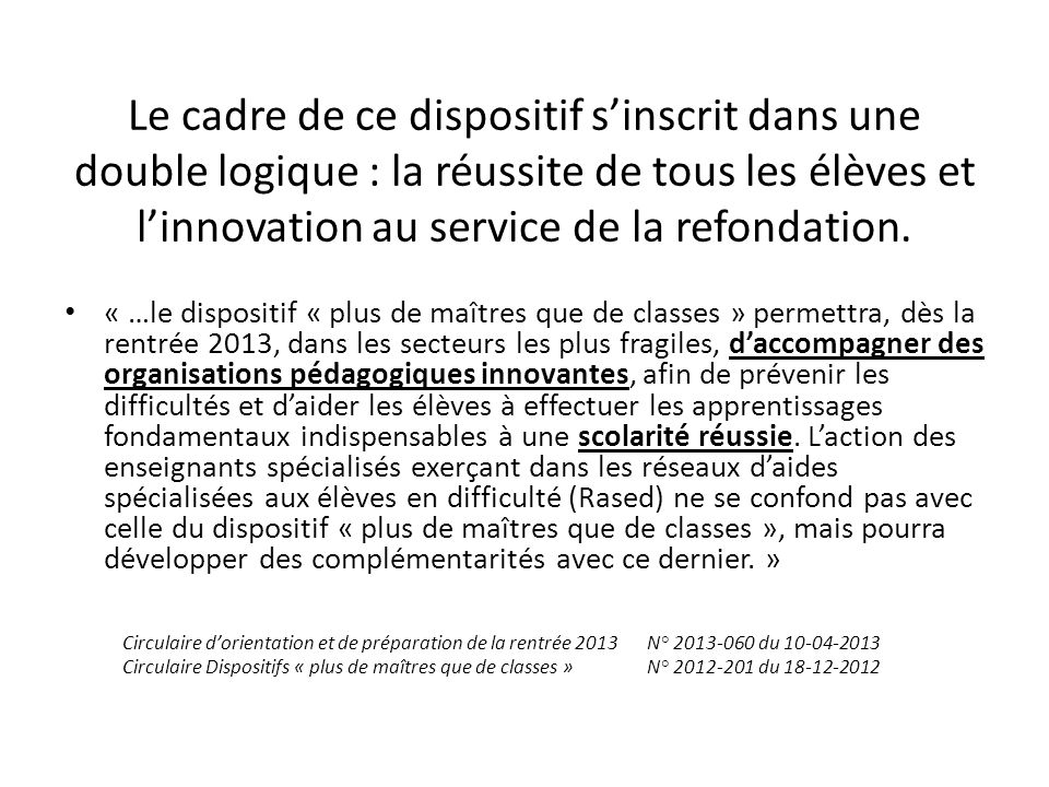 Le cadre de ce dispositif s'inscrit dans une double logique : la réussite de tous les élèves et l'innovation au service de la refondation.