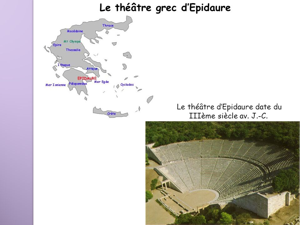 Le théâtre grec d'Epidaure