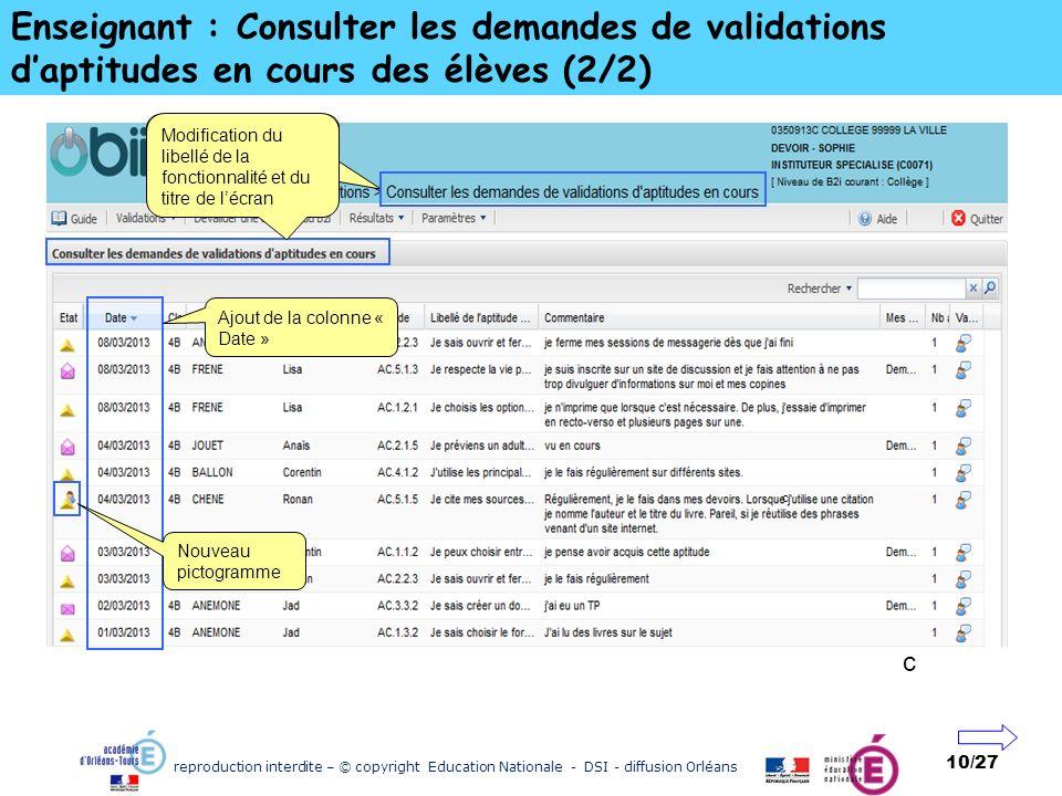 Enseignant : Consulter les demandes de validations d'aptitudes en cours des élèves (2/2)