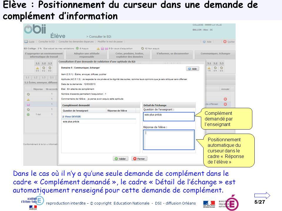 Elève : Positionnement du curseur dans une demande de complément d'information