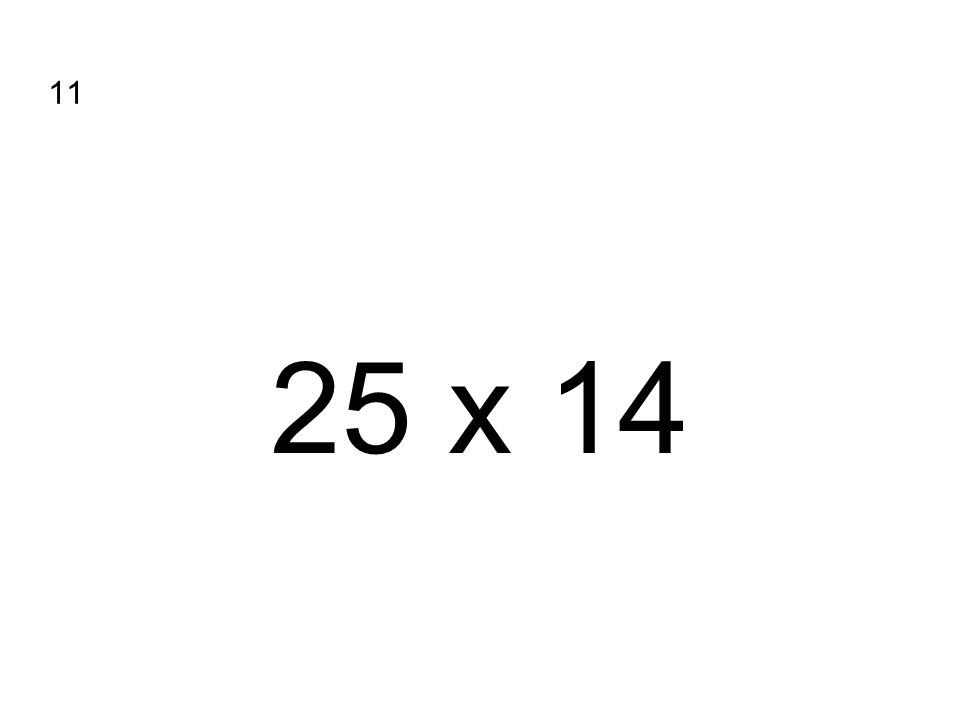 11 25 x 14