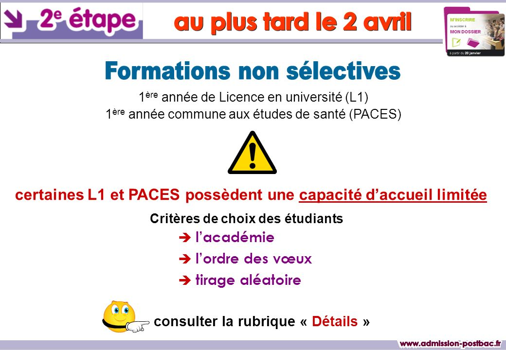 Formations non sélectives