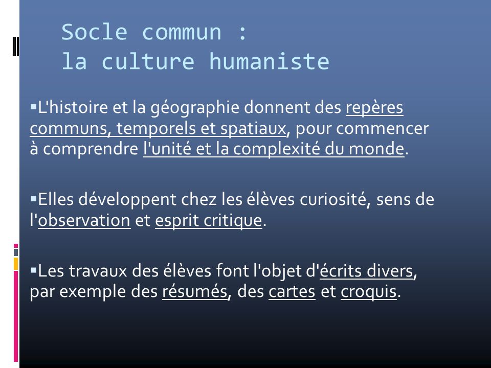 Socle commun : la culture humaniste