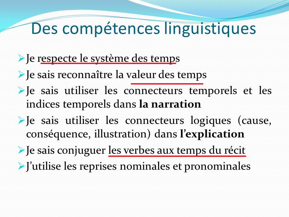 Des compétences linguistiques