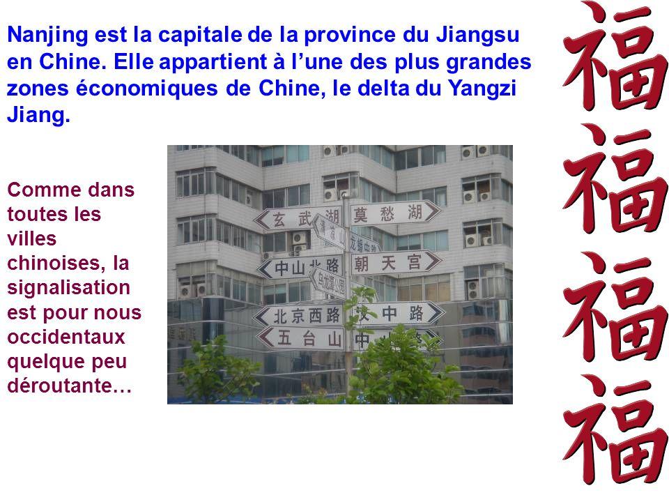 Nanjing est la capitale de la province du Jiangsu en Chine