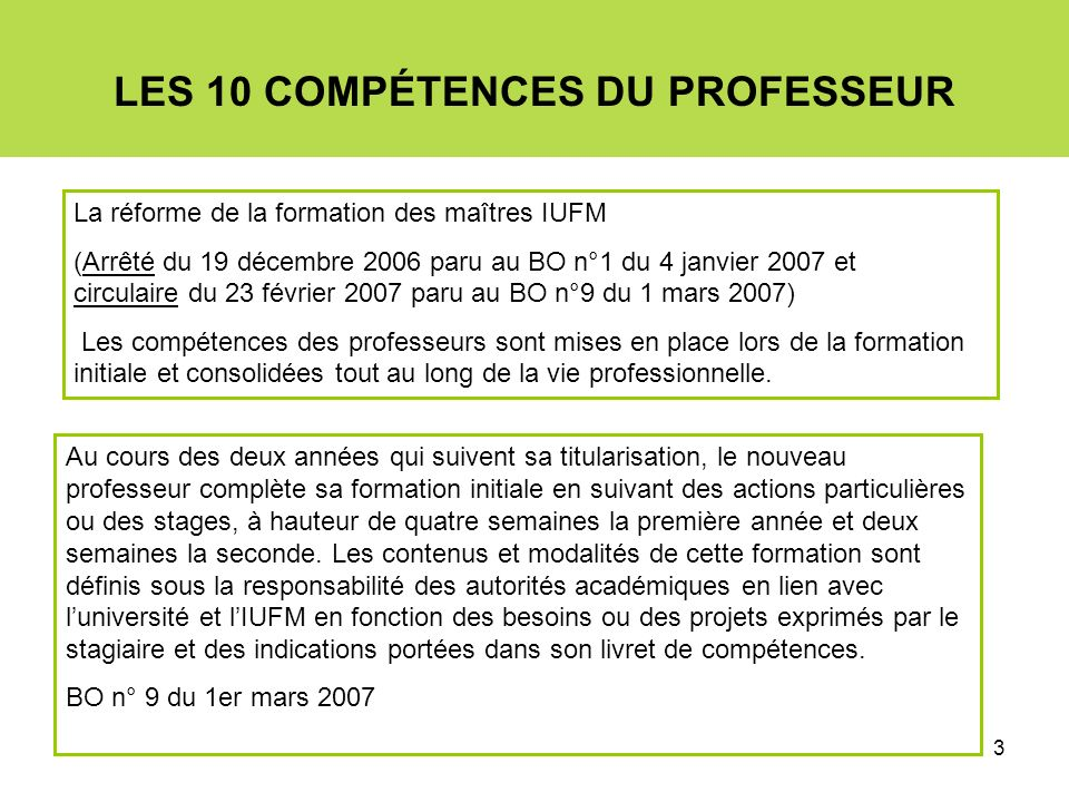 LES 10 COMPÉTENCES DU PROFESSEUR