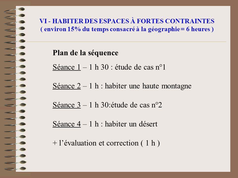 Séance 1 – 1 h 30 : étude de cas n°1