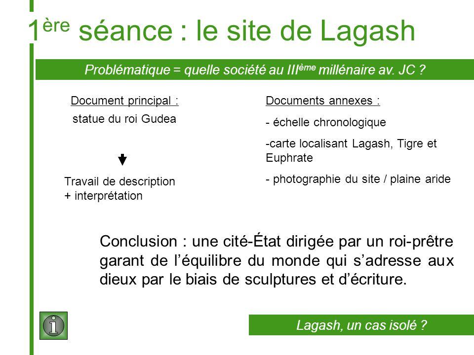 1ère séance : le site de Lagash