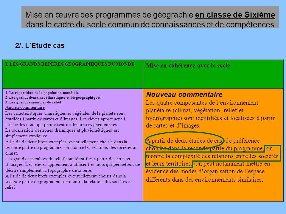 Mise en œuvre des programmes de géographie en classe de Sixième dans le cadre du socle commun de connaissances et de compétences