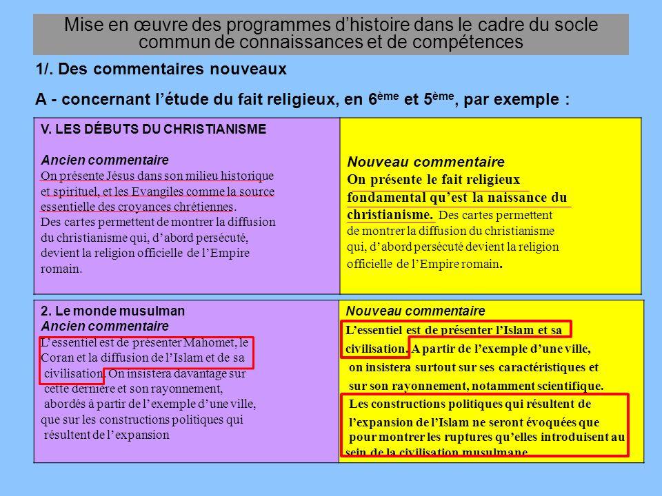 Mise en œuvre des programmes d'histoire dans le cadre du socle commun de connaissances et de compétences