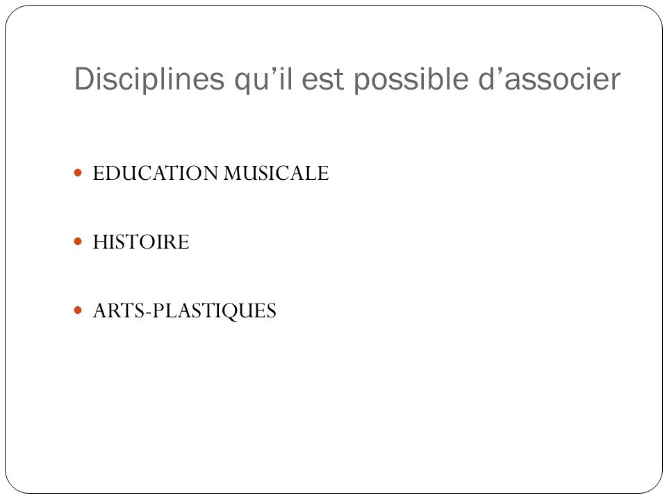 Disciplines qu'il est possible d'associer
