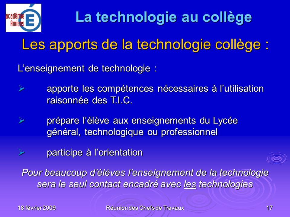 Les apports de la technologie collège :