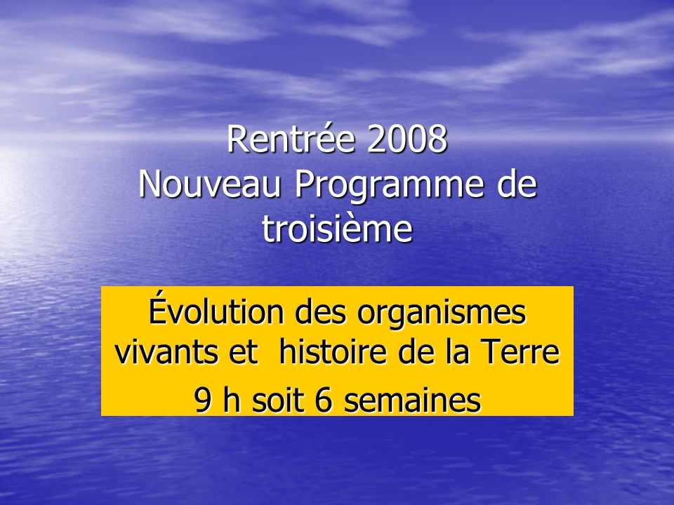 Rentrée 2008 Nouveau Programme de troisième