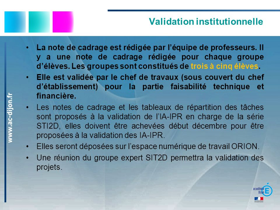 Validation institutionnelle