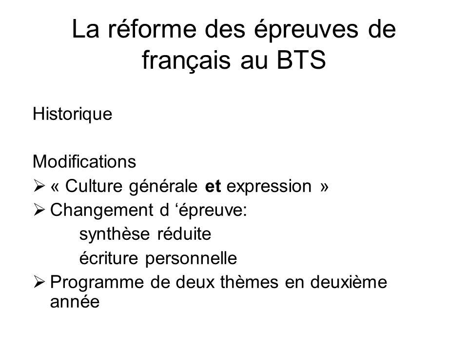 La réforme des épreuves de français au BTS