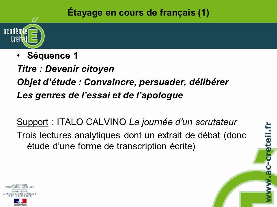 Étayage en cours de français (1)