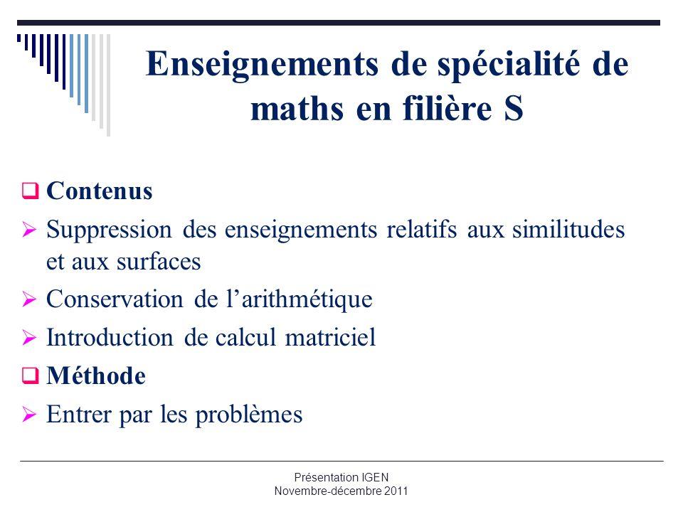 Enseignements de spécialité de maths en filière S