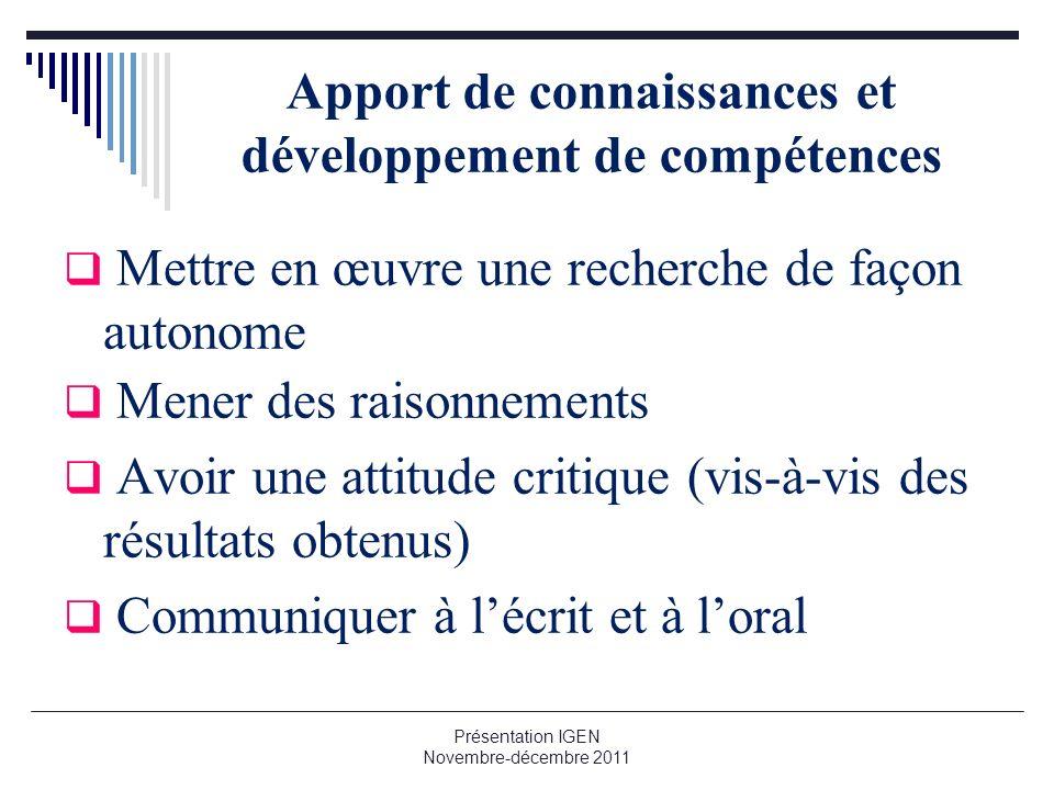 Apport de connaissances et développement de compétences