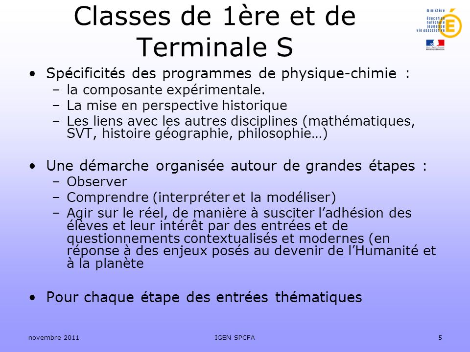 Classes de 1ère et de Terminale S