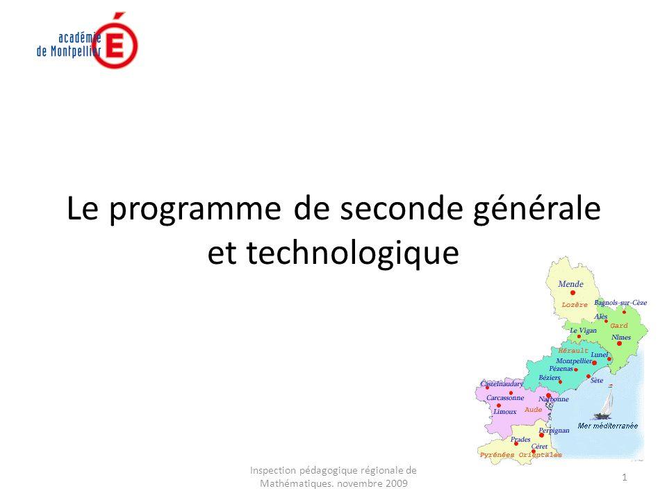 Le programme de seconde générale et technologique