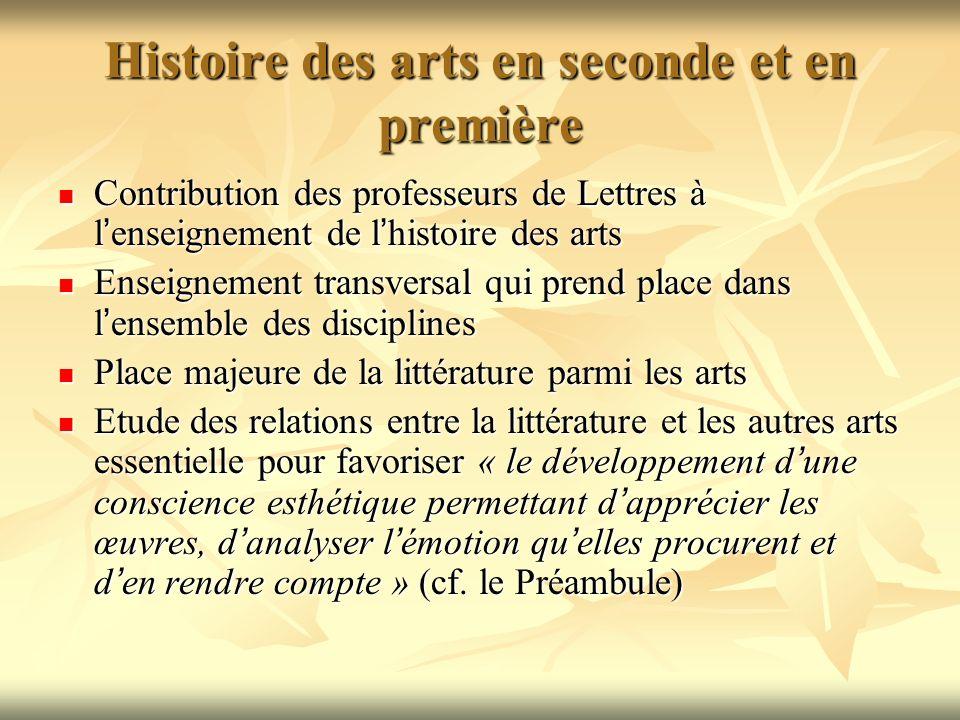 Histoire des arts en seconde et en première
